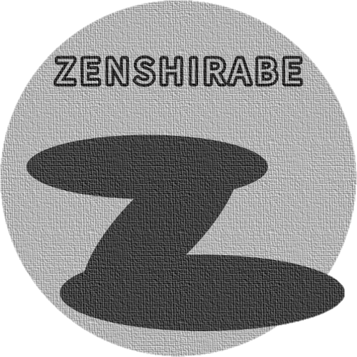 zenshirabe