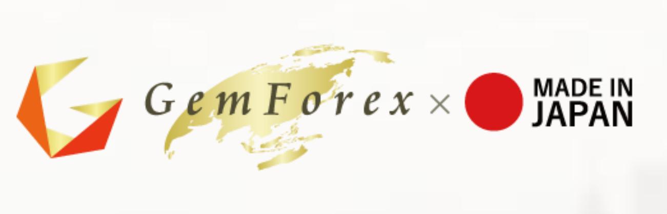 GemForex-ロゴ